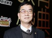 枫叶教育副总裁陈林生