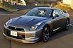 试驾新款日产GT-R