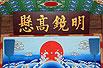 古代中国的大部制改革