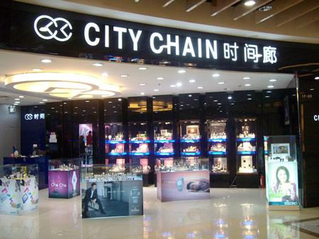 居会特惠商户 时间廊北京钟表商业有限公司