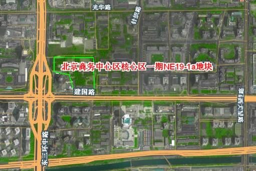 远洋和SOHO盯上北京中服地块 地价或超80亿