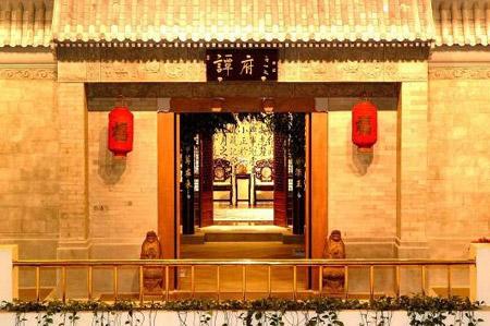 潭府餐厅图片