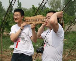 组织成立新浪乐居低碳种植基地