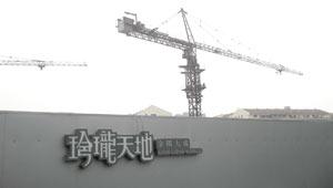 项目施工现场实景拍摄