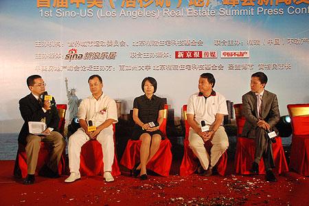主题论坛一:绿色低碳引领中国房地产业转型
