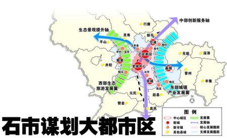 石家庄新市镇规划图 唐镇新市镇规划图 新市镇规划
