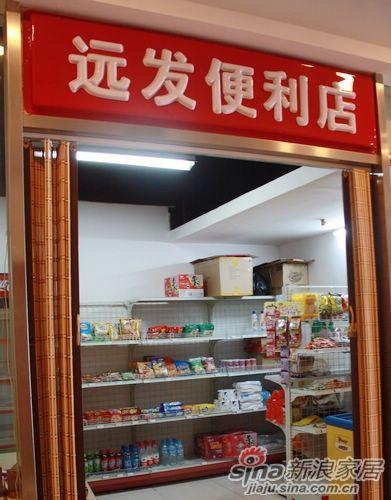 小便利店装修效果图24小时便利店门头和店内装修货物摆放设计 便利
