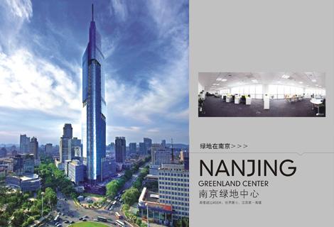 南京绿地中心高度超过450米,世界第七、江苏第一高楼