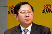 陈云峰:房地产第三轮调控已拉开大幕