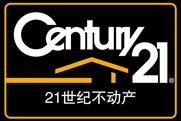 21世纪不动产:北京楼市将转入下行