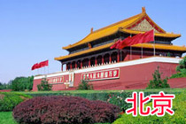 北京:保障房增一倍市民住有所居