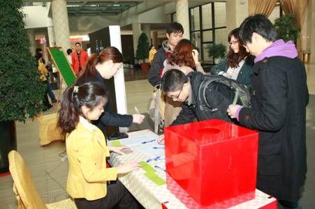 星耀五洲植树节活动签到现场