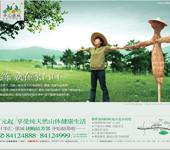 天津市星耀五洲天嘉湖项目提案