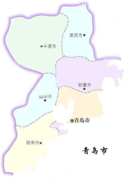 青岛市行政区划地图