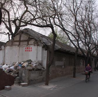 拆字加身的老建筑
