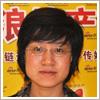 郭颖 招采中心总经理奥特莱斯(中国)