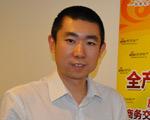 保利(北京)房地产开发有限公司助理总经理 王英男