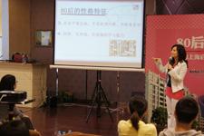 张怡筠博士图文并茂精彩演讲