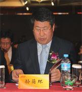 �|�_集�F董事�L