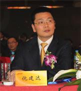 上海城�_集�F有限公司��理