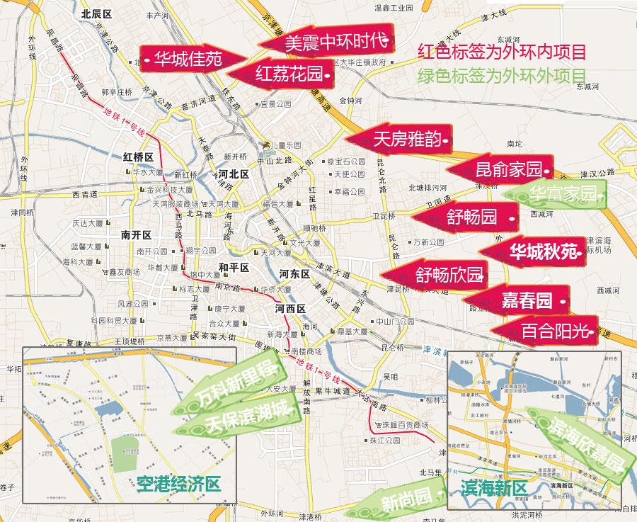 天津在售限价房地图