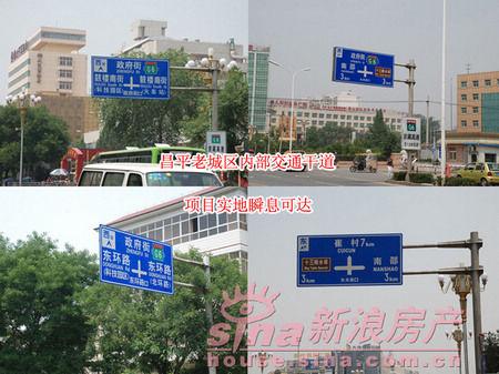 图为长滩壹道路指示牌