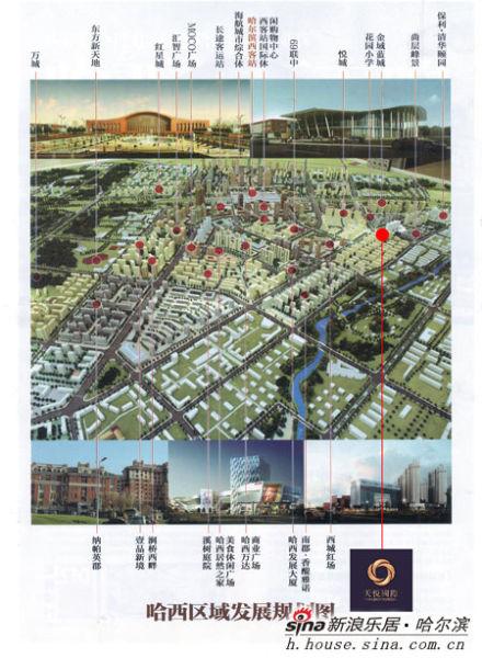 兰州西客站规划图图片; 哈尔滨市地铁规划图