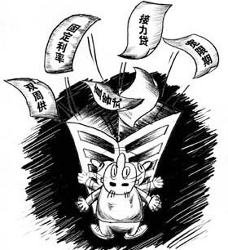 国务院重申限购令 三招教你房贷理财