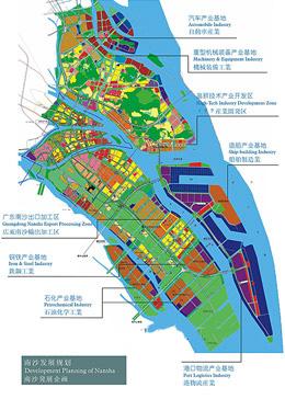 图一:南沙发展规划图