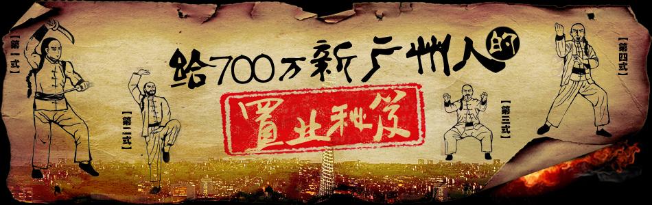 sinaimg.cn/hs/2011/0808/s37297t1312798791252.jpg
