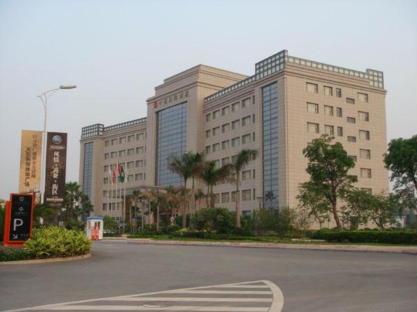 中恒国际大酒店