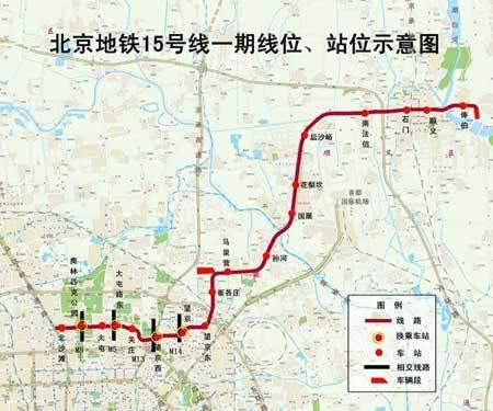 图为15号线一期线路图-15号线年底再通4站 网罗顺义区域轨道边潜力盘图片