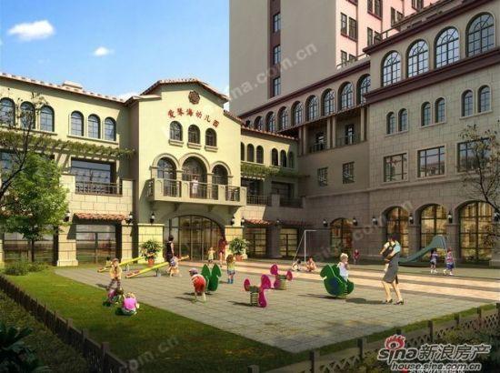 社区内贵族幼儿园