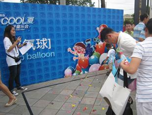 夹气球夹个大气球