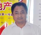五指山丰华销售总监 王仁东