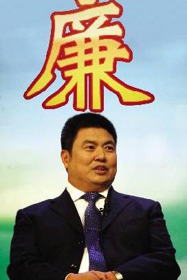 局长赵震晒廉做客洛阳广播电视台通过响人