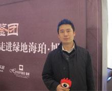 秦磊 上海拓邦国际建筑设计总经理