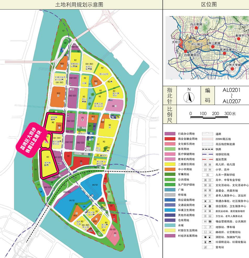 广州中心区将造国际花园岛 挤出一线江景宅地近20幅