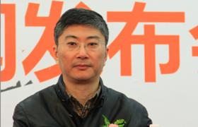 上海市特种设备监督检验技术研究院副院长 李炜