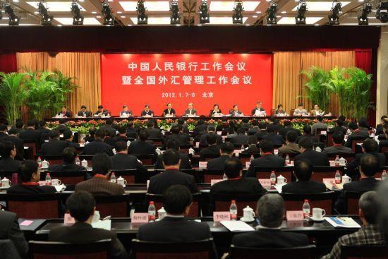 1993年经济工作会议_邵阳 市委经济工作会议召开