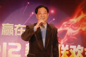上海房产经纪协会常务副会长 方晨