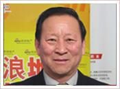 [卧牛山]卧牛山防水总工程师 李国干