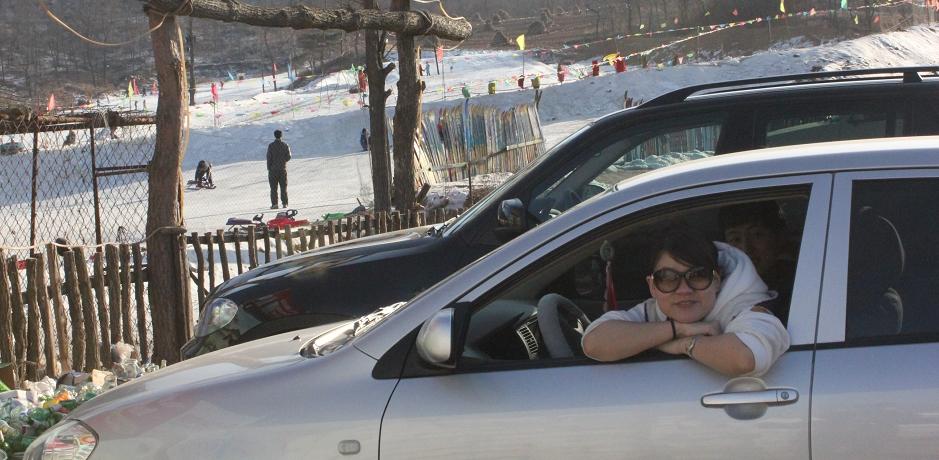 博友们自驾游到达大连安波猎户滑雪场