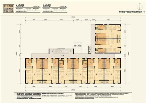 公共租赁住房优秀设计方案图片
