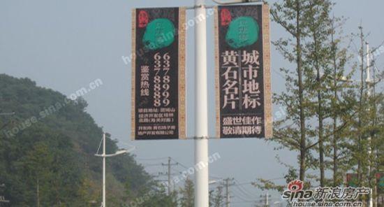 扬子玉龙湾路标指示牌图片