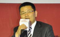 上海城开集团总裁 倪建达