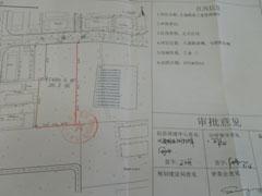 开发区大通路南侧、马塘路地块