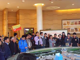 珠江摩尔国际活动现场