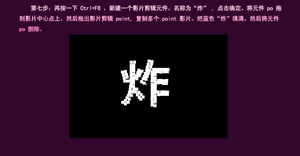 0,欧浪,┣┓34┏┫,小丑鱼,冷月流梦+,苍之星恸,shanhai186,尘埃,小