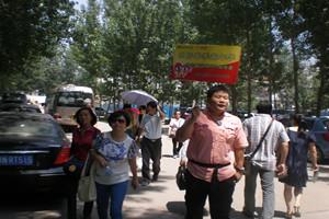 潮白河孔雀城现场图片